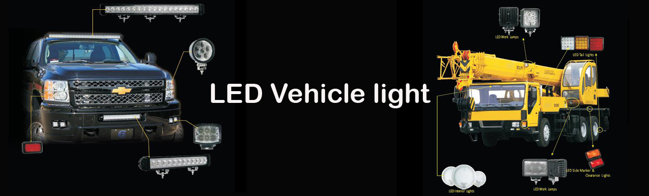LED Vehicle light 1320×400